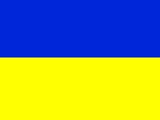 ویزا اوکراین
