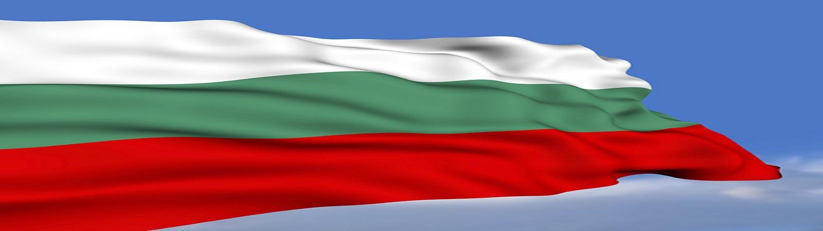 ویزای بلغارستان