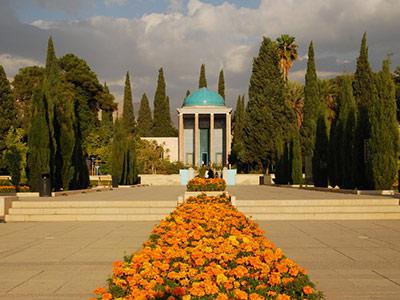 تور شیراز.amordadtour.com